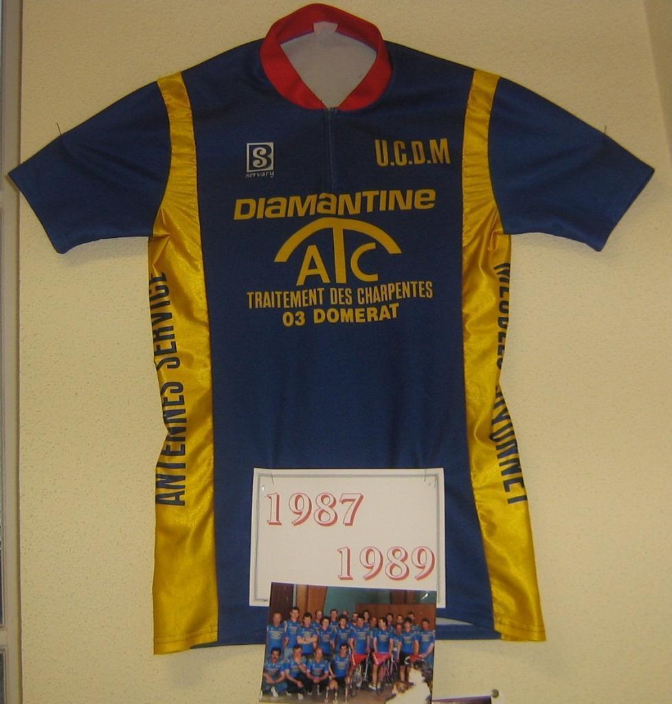 maillot-1987-1989.jpg