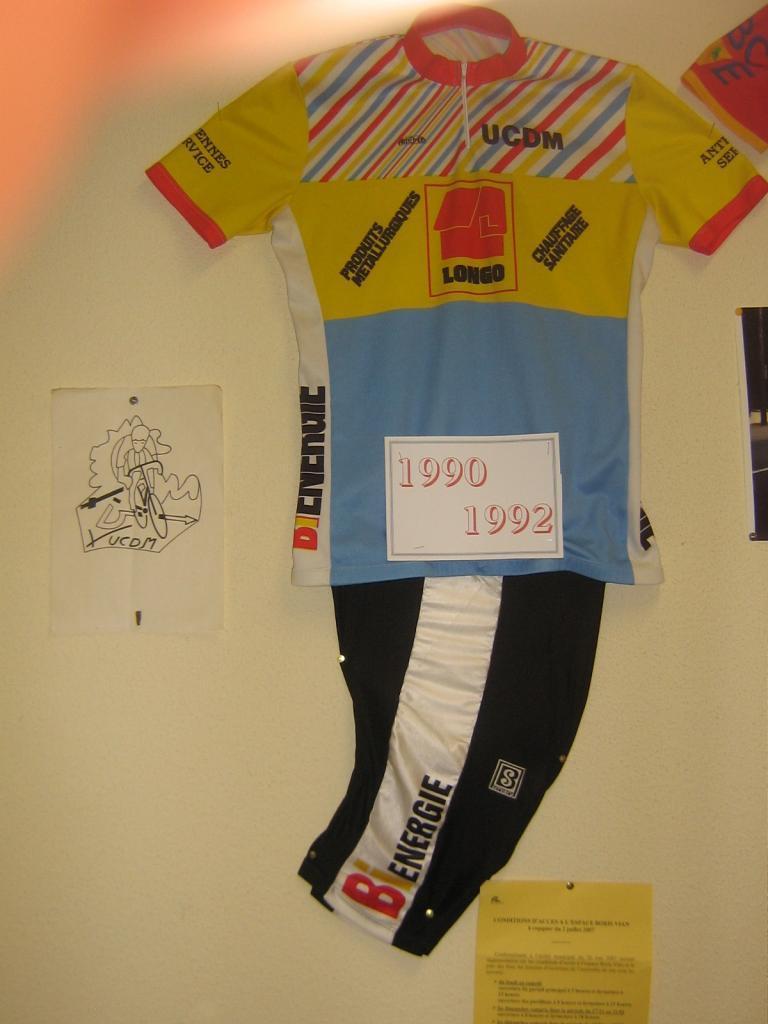 maillot-1990-1992.jpg