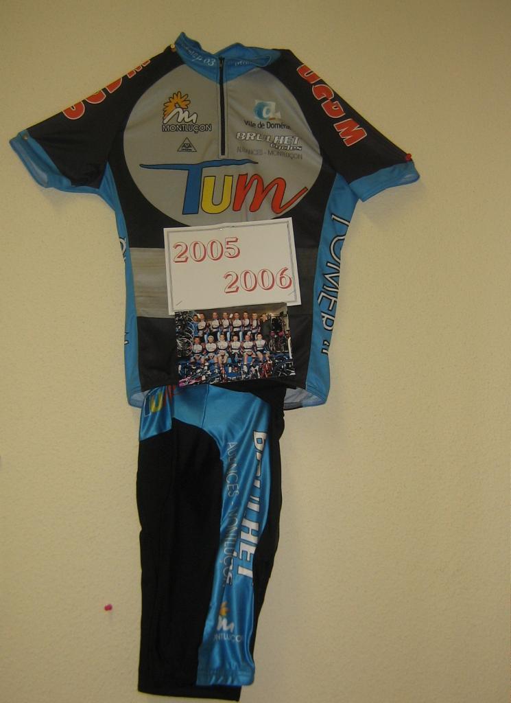 Maillot-2005-2006.jpg